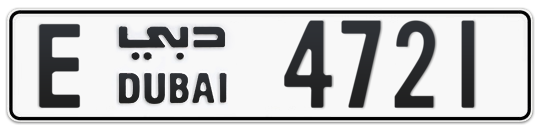 E 4721 - Plate numbers for sale in Dubai