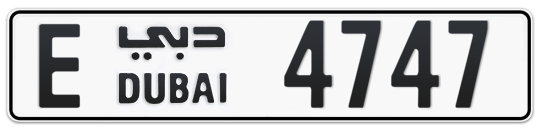 E 4747 - Plate numbers for sale in Dubai