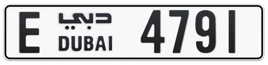 E 4791 - Plate numbers for sale in Dubai