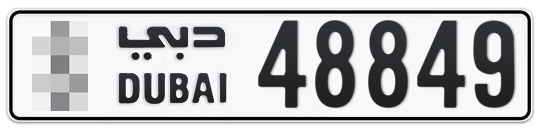Dubai Plate number  * 48849 for sale on Numbers.ae