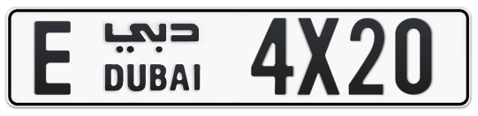 E 4X20 - Plate numbers for sale in Dubai
