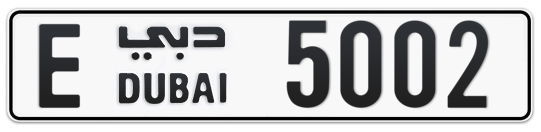 E 5002 - Plate numbers for sale in Dubai