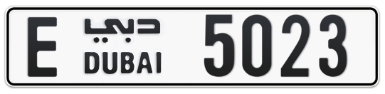 E 5023 - Plate numbers for sale in Dubai