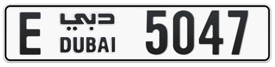 E 5047 - Plate numbers for sale in Dubai