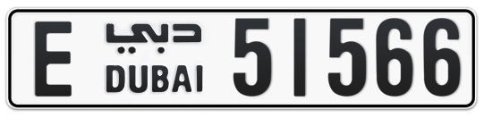 E 51566 - Plate numbers for sale in Dubai