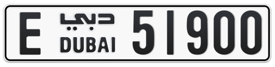 E 51900 - Plate numbers for sale in Dubai