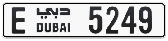 E 5249 - Plate numbers for sale in Dubai