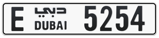 E 5254 - Plate numbers for sale in Dubai