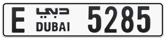 E 5285 - Plate numbers for sale in Dubai