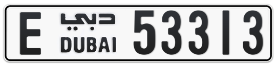 E 53313 - Plate numbers for sale in Dubai