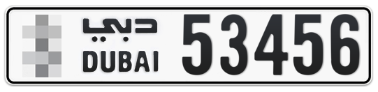 * 53456 - Plate numbers for sale in Dubai