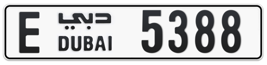 E 5388 - Plate numbers for sale in Dubai