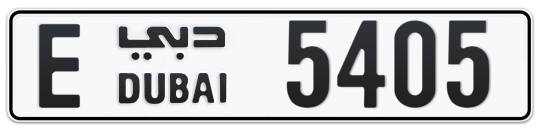 E 5405 - Plate numbers for sale in Dubai