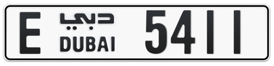E 5411 - Plate numbers for sale in Dubai