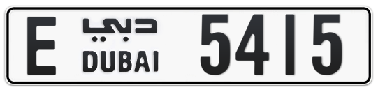 E 5415 - Plate numbers for sale in Dubai