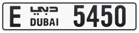 E 5450 - Plate numbers for sale in Dubai