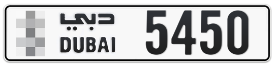 * 5450 - Plate numbers for sale in Dubai