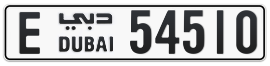 E 54510 - Plate numbers for sale in Dubai