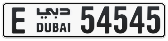 E 54545 - Plate numbers for sale in Dubai