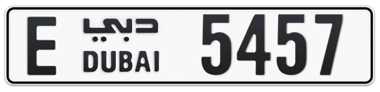 E 5457 - Plate numbers for sale in Dubai