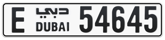 E 54645 - Plate numbers for sale in Dubai