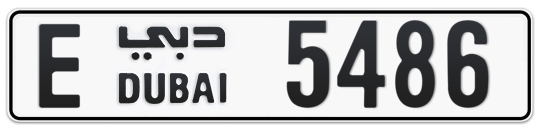 E 5486 - Plate numbers for sale in Dubai