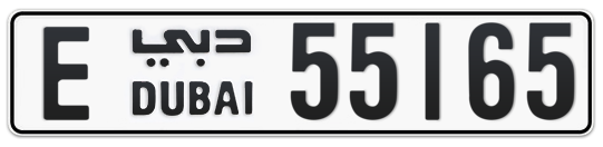 E 55165 - Plate numbers for sale in Dubai