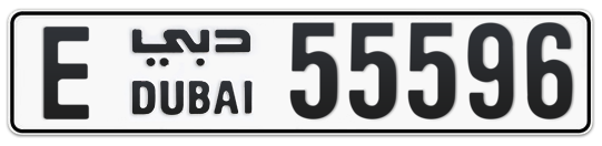 E 55596 - Plate numbers for sale in Dubai