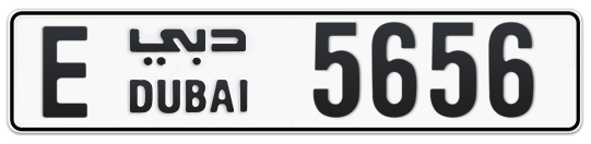 E 5656 - Plate numbers for sale in Dubai
