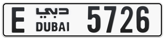 E 5726 - Plate numbers for sale in Dubai