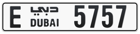 E 5757 - Plate numbers for sale in Dubai