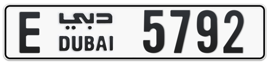 E 5792 - Plate numbers for sale in Dubai