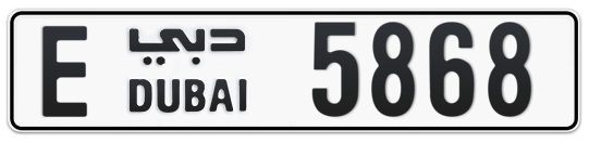 E 5868 - Plate numbers for sale in Dubai