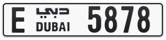 E 5878 - Plate numbers for sale in Dubai