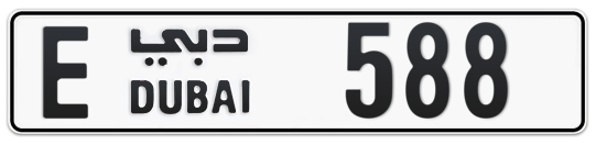 E 588 - Plate numbers for sale in Dubai