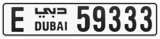 E 59333 - Plate numbers for sale in Dubai