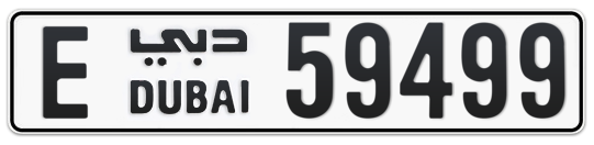 E 59499 - Plate numbers for sale in Dubai