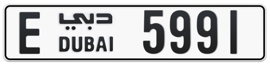 E 5991 - Plate numbers for sale in Dubai