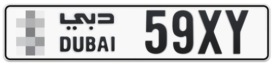 * 59XY - Plate numbers for sale in Dubai