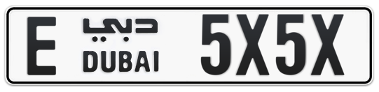 Dubai Plate number E 5X5X for sale on Numbers.ae