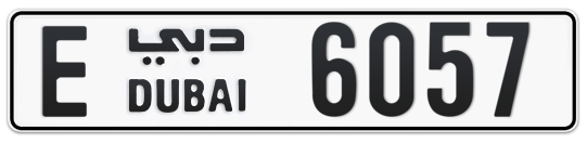 E 6057 - Plate numbers for sale in Dubai