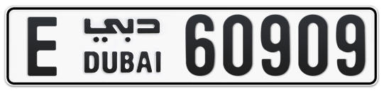 E 60909 - Plate numbers for sale in Dubai