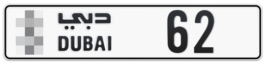 * 62 - Plate numbers for sale in Dubai