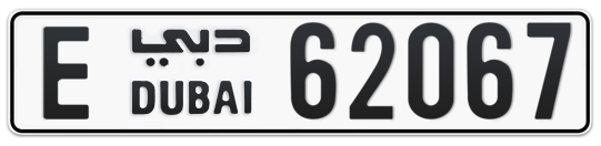 E 62067 - Plate numbers for sale in Dubai