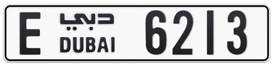 E 6213 - Plate numbers for sale in Dubai