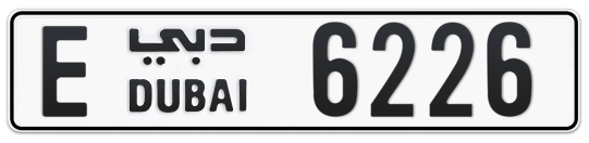 E 6226 - Plate numbers for sale in Dubai