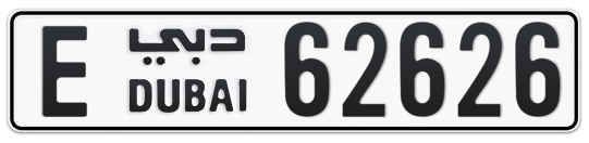 E 62626 - Plate numbers for sale in Dubai