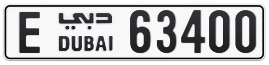 E 63400 - Plate numbers for sale in Dubai