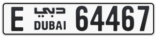 E 64467 - Plate numbers for sale in Dubai