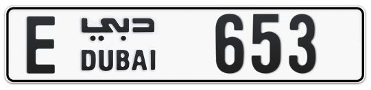 E 653 - Plate numbers for sale in Dubai